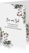 Christelijke kerstkaart bessentakjes