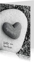 Condoleancekaarten - Condoleancekaart Hart Steen - OT