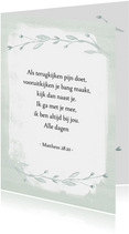 Condoleancekaart mint takje, eigen tekst