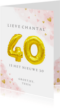 Felicitatiekaart 40ste verjaardag met gouden cijfers