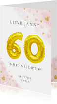 Felicitatiekaart 60ste verjaardag met gouden balloncijfers