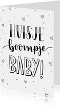 Felicitatiekaart - Huisje boompje baby