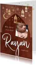 Geboortekaartje islamitisch goudlook lantaarn maan sterren