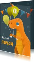 Geslaagd kaart met dino, slingers en ballonnen