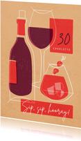 Glückwunschkarte zum Geburtstag 'sip, sip, hooray'