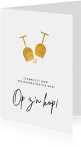 Grappige Corona verjaardagskaart met wijn - wereld op de kop