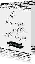 Kaart bijbeltekst Matteus - WW