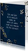 Kerstkaart bijbeltekst Eer aan God