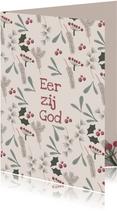 Kerstkaart met christelijke tekst en botanisch patroon