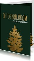 Kerstkaart | Oh denneboom, oh denneboom