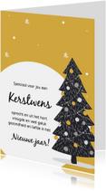 Kerstkaart: speciaal voor jou een kerstwens