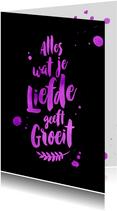 Liefde kaart stoer graffiti spetters quote