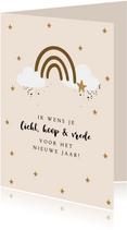 Nieuwjaarskaart regenboog, eigen tekst