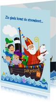 Sinterklaaskaarten - zie ginds komt de stoomboot...