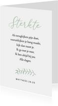Sterkte kaartje bijbeltekst - WW