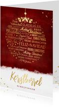 Stijlvolle uitnodiging zakelijke kerstborrel met kerstbal