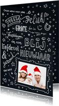 Verhuiskaart Kerst en Nieuwjaar handlettering