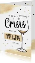 verjaardagskaart crisis corona witte wijn waterverf