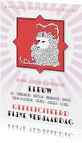 Verjaardagskaarten - Verjaardagskaart sterrenbeeld Leeuw
