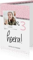 Verjaardagskaartje meisje hip confetti met foto aanpasbaar