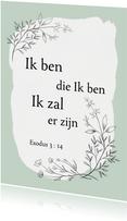 Woonkaart bijbeltekst Exodus, aanpasbaar