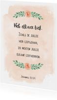 Woonkaart bijbeltekst Johannes 13:34