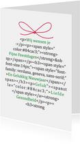 """Zakelijke kerstkaart voor ICT met """"broncode"""""""