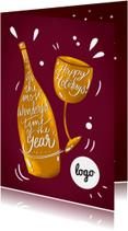 Zakelijke Kerstkaart Wijn goud met logo