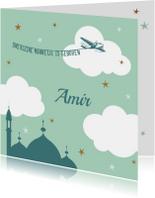 Arabisch geboortekaart moskee  jongen