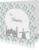 Arabisch geboortekaartje Amina