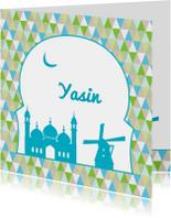 Arabisch geboortekaartje Yasin