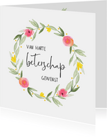 Beterschapskaart bloemenkrans