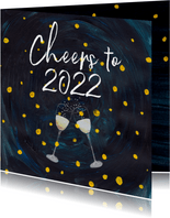 Cheers to 2021