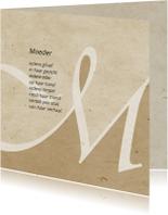 Condoleancekaarten - Condoleance moeder perkament