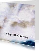 Condoleancekaart, aquarel, abstracte wolken en zonnestraal