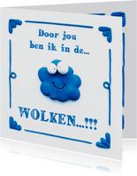 Delfts Blauwe Wolk