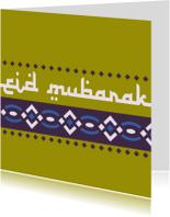 Eid mubarak moebarak 2
