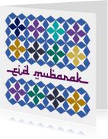 Eid mubarak moebarak