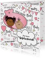 Felicitatiekaarten - Felicitatie hippe kaart geboorte van een zusje