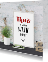 Felicitatiekaarten - Felicitatie poster thuis is waar de wijn wacht