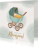 Felicitatiekaart met kinderwagen hoera een kleinzoon