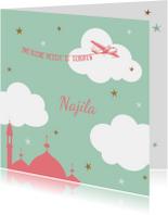 Geboortekaart moskee  meisje