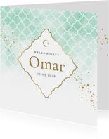 Geboortekaartje islamitisch waterverf arabisch patroon goud