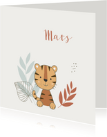 Geboortekaartje - Tijger met bladeren