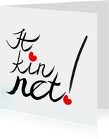 It kin net - mar dochs - AW