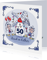 Jubileumkaart delfts blauw tegeltje met molen en stel