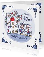 Jubileumkaart hollandse molen met boeren stel