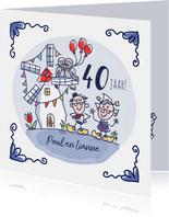 Jublieumkaart Hollandse molen met stel en duiven