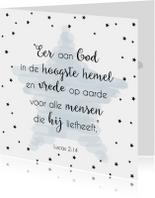 Kerstkaart bijbeltekst 1 - WW