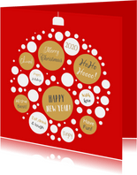 Kerstkaart kerstbal cirkels en tekst